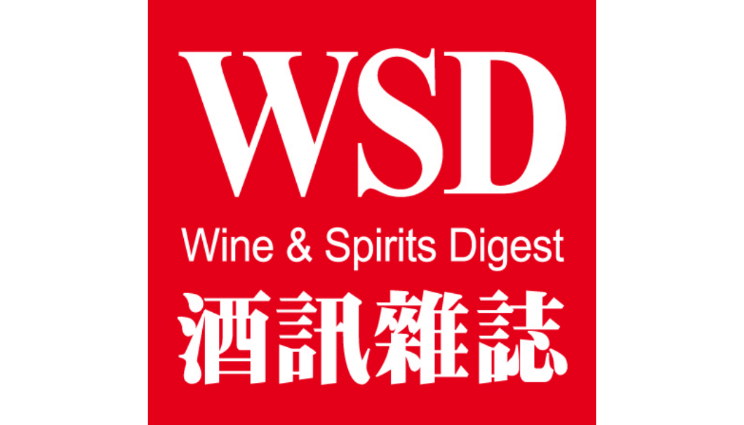 Wine & Spirits Digest(ワイン&スピリッツ ダイジェスト)