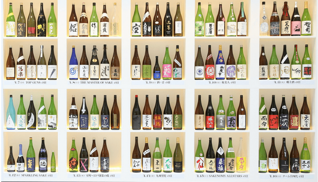 クラフトサケウィークの日本酒ラインナップの写真イメージ