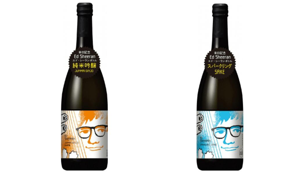 「エド・シーランボトル」の日本酒