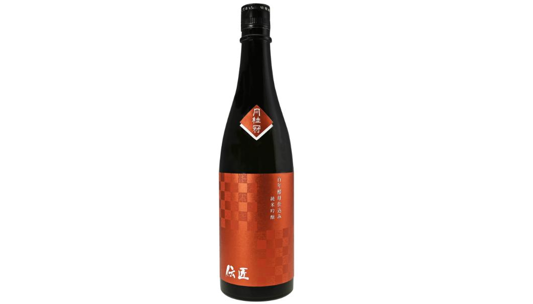 「伝匠月桂冠 百年酵母仕込み 純米吟醸」(720mLびん)のボトル