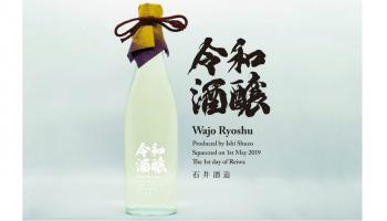 「和醸令酒-Wajo Ryosyu-」