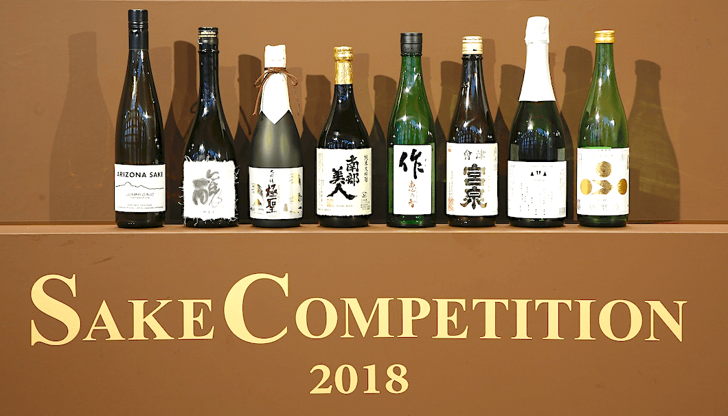 「SAKE COMPETITION2018」の受賞酒