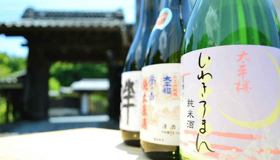 太平桜酒造の「いわきろまん」