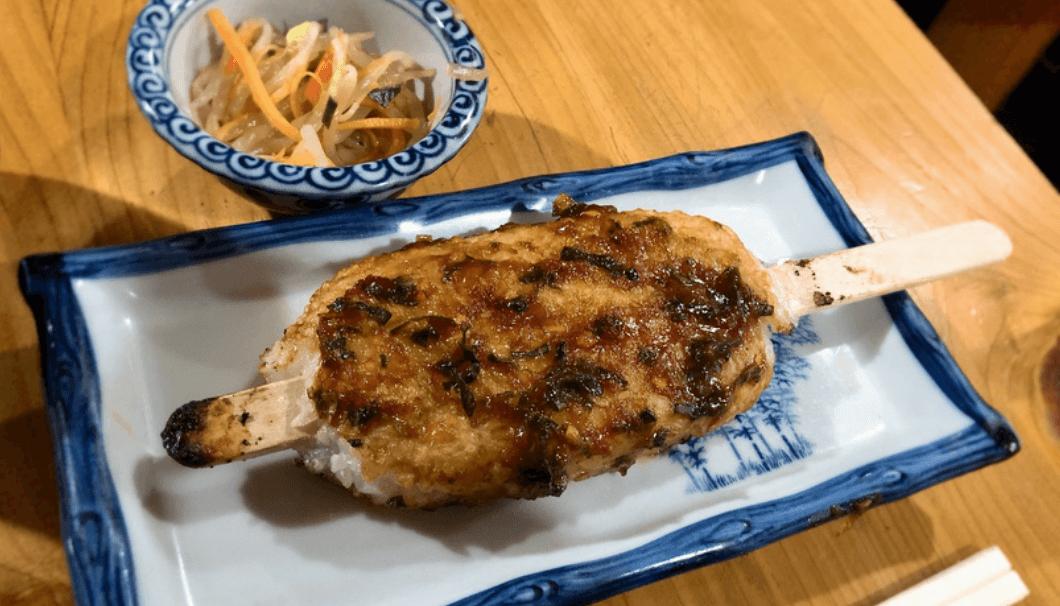 ネギ味噌五平餅