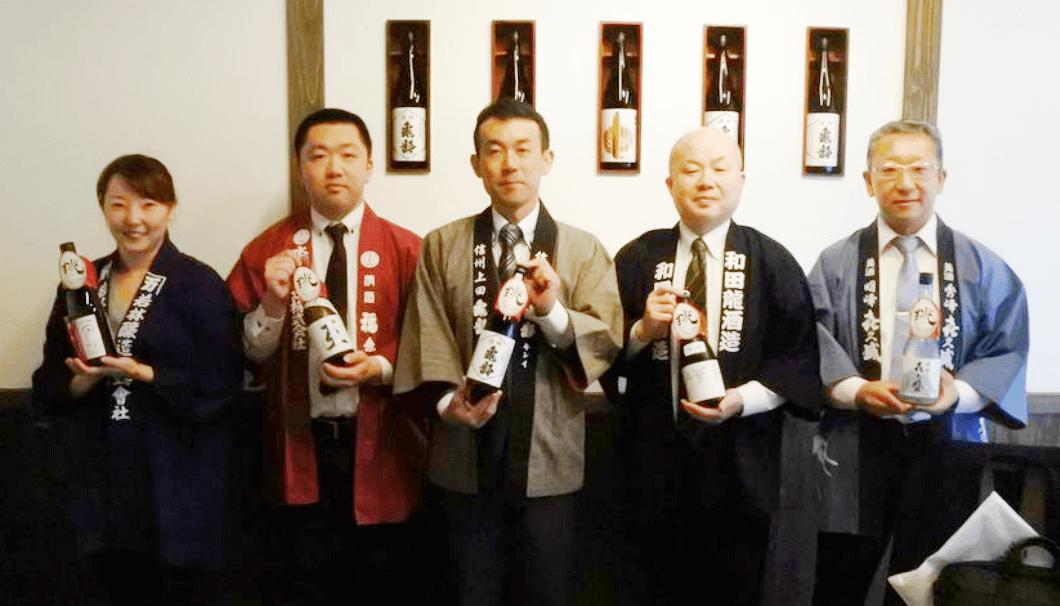 山恵錦を使った上田切磋琢磨の会の挑戦