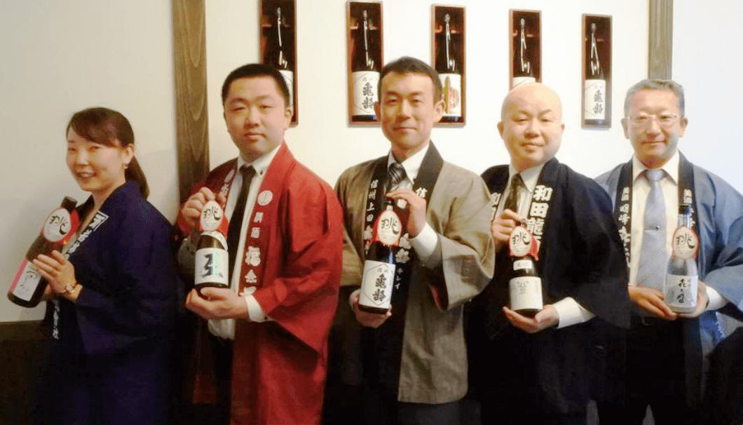 上田切磋琢磨の会が山恵錦で醸す挑戦のお酒