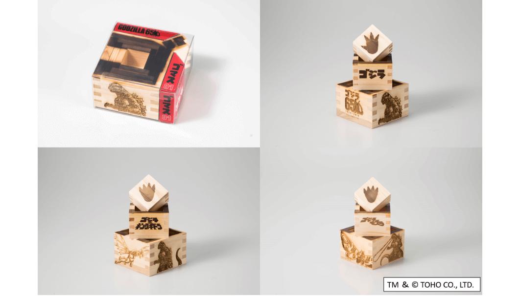 ゴジラと大橋量器のコラボ製品「ゴマス」の商品写真