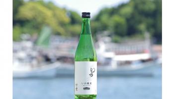 数馬酒造株式会社(石川県鳳珠郡)の新銘柄「竹葉 いか純米」のボトル写真