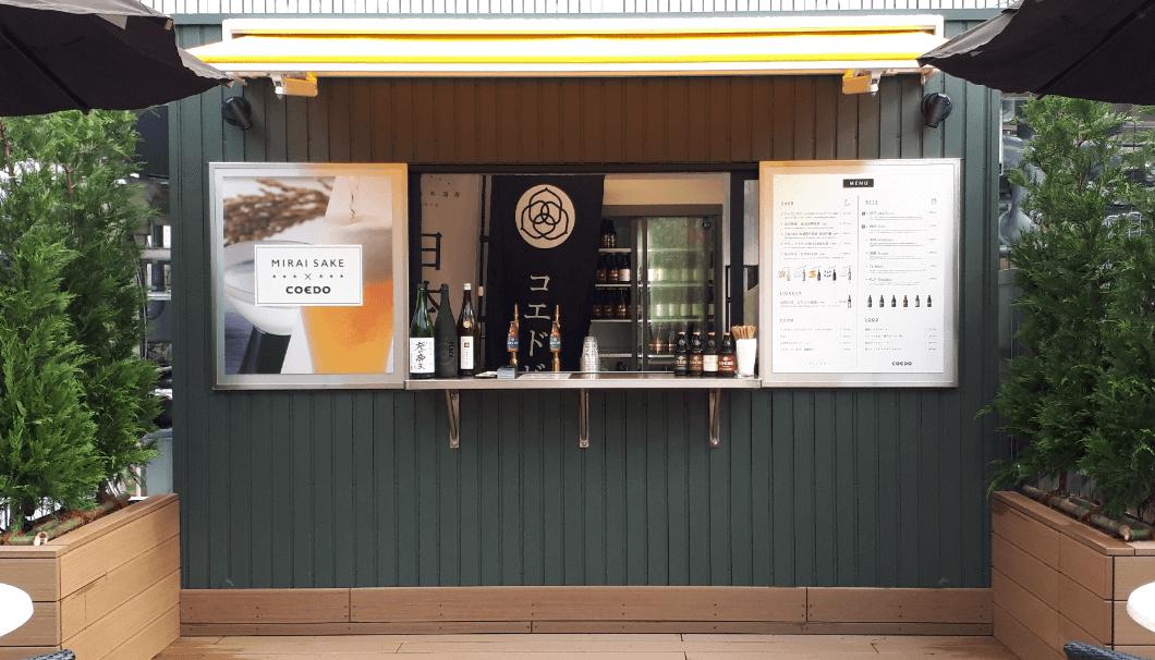 日本酒セレクトショップ&バー「未来日本酒店」(東京都渋谷区)と川越で生まれ世界で愛されるクラフトビールブランド「COEDO」を展開する株式会社協同商事コエドブルワリー(埼玉県川越市)は、「Made in Japan酒」をテーマにしたコラボレーションバー「MIRAI SAKE & COEDO」の店構えの写真