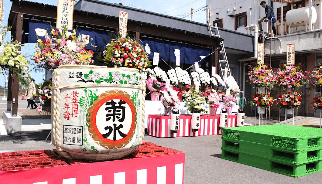 菊水酒造の酒樽