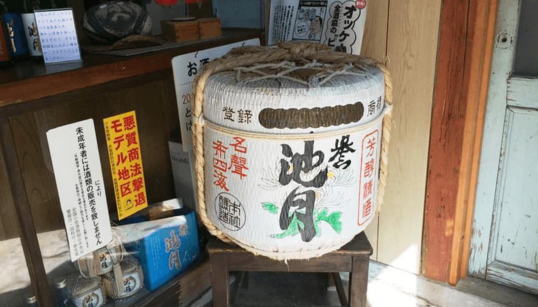 池月酒造の菰樽