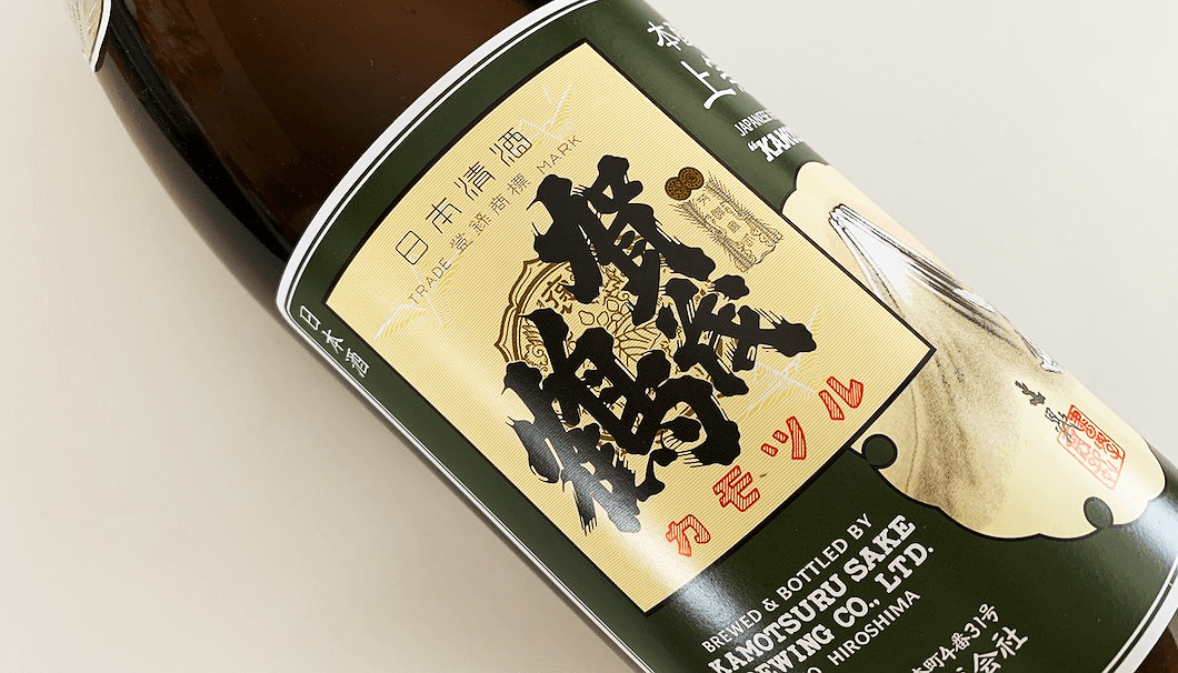 「賀茂鶴 本醸造」(賀茂鶴酒造/広島)