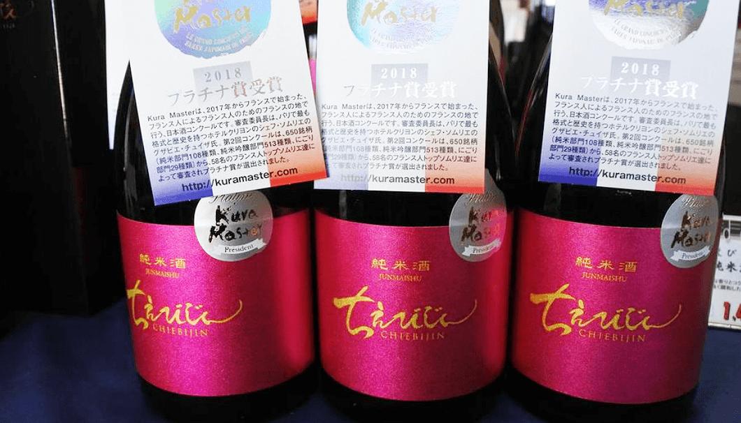 Kura Master2018 プレジデント賞を受賞した「ちえびじん 純米酒」