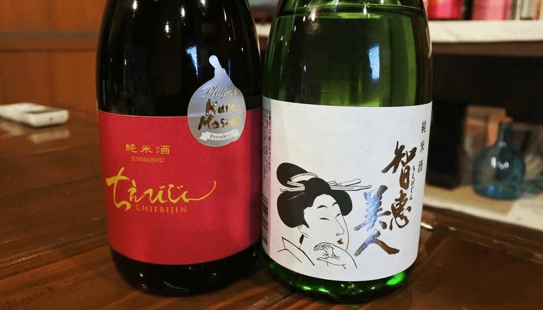 中野酒造の「ちえびじん 純米酒」と「智恵美人 純米酒」