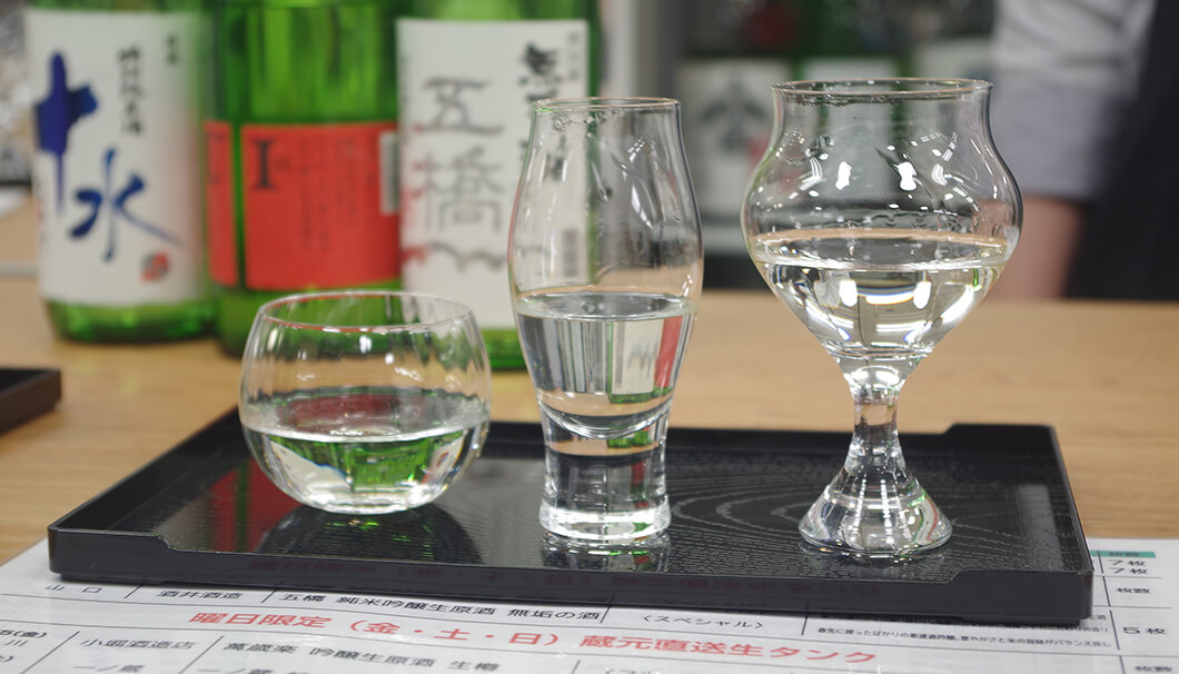 木村硝子の酒器