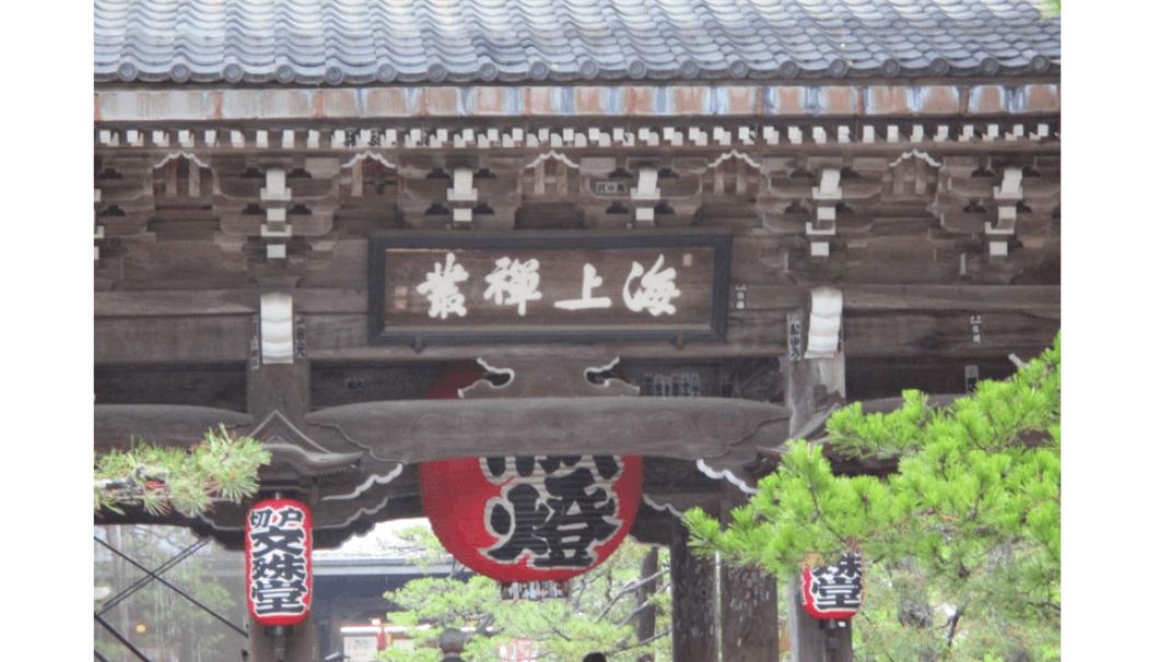 知恩寺の文殊堂