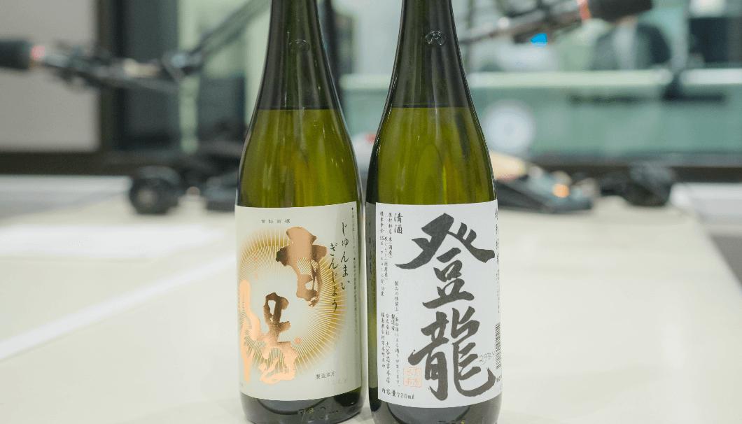 大谷忠吉本店で製造している『白陽(はくよう)』と『登龍(とりゅう)』