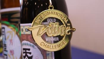 IWCのメダル