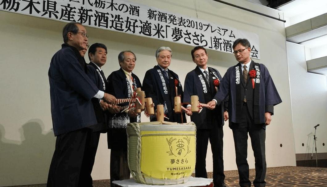 栃木県酒造好適米「夢ささら」新種発表会の様子
