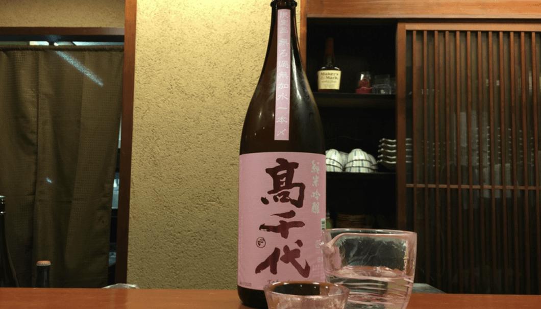 新潟県魚沼市の日本酒「高千代」