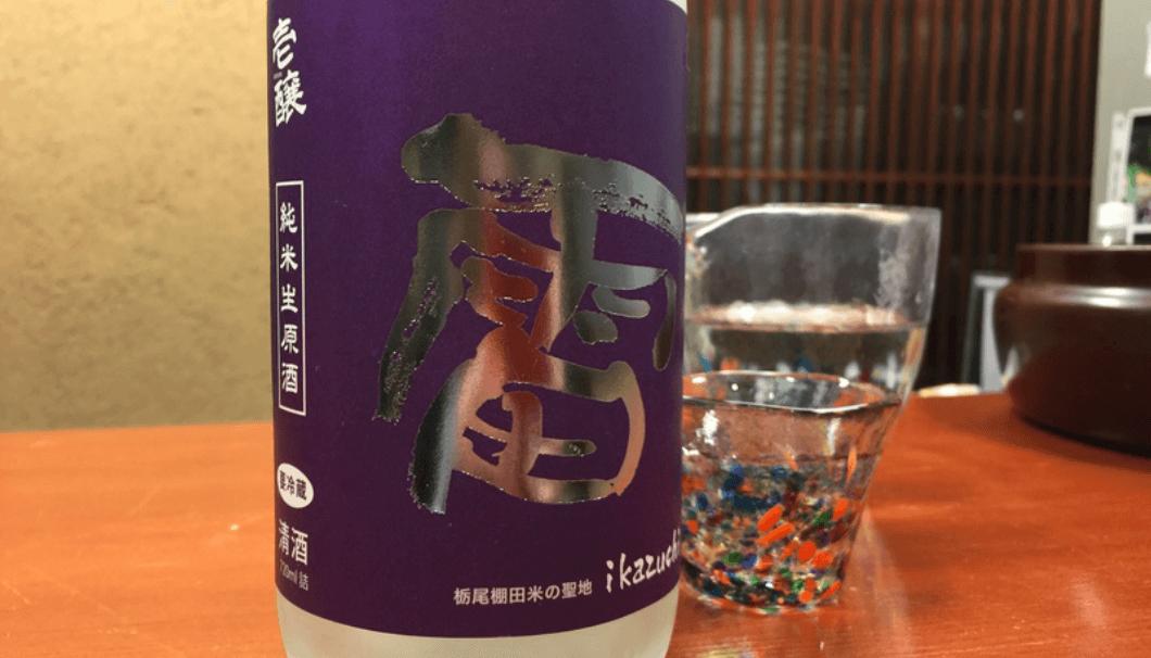 壱醸 「雷 純米生原酒」