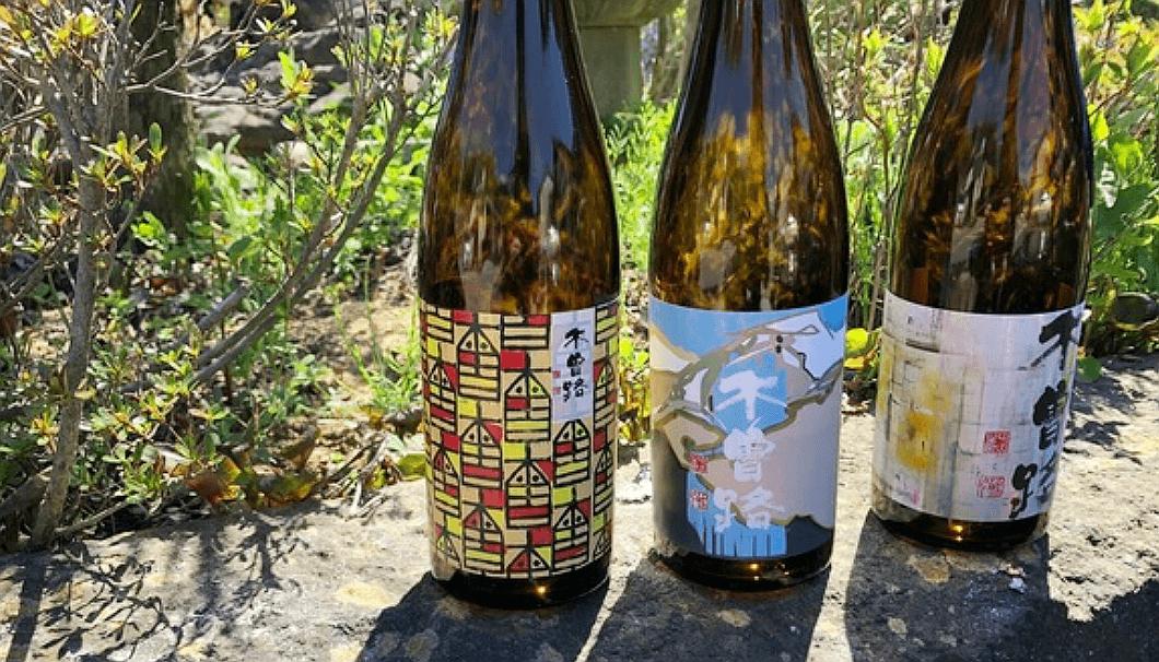 「木曽ペインティングス」の限定純米酒