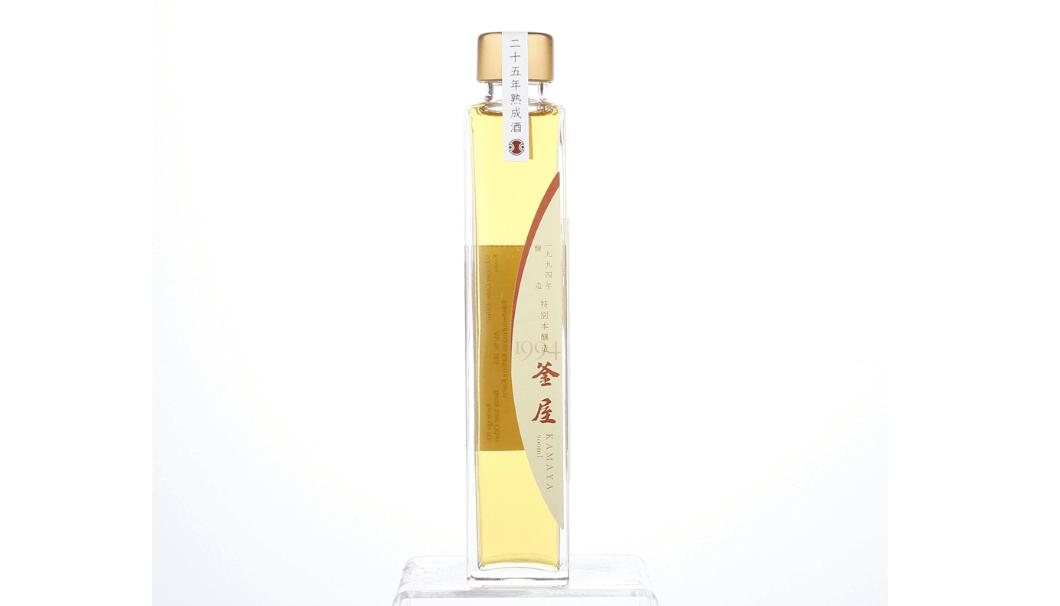 「特別本醸造 釜屋 古酒」