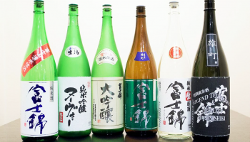 富士錦酒造の日本酒ボトル