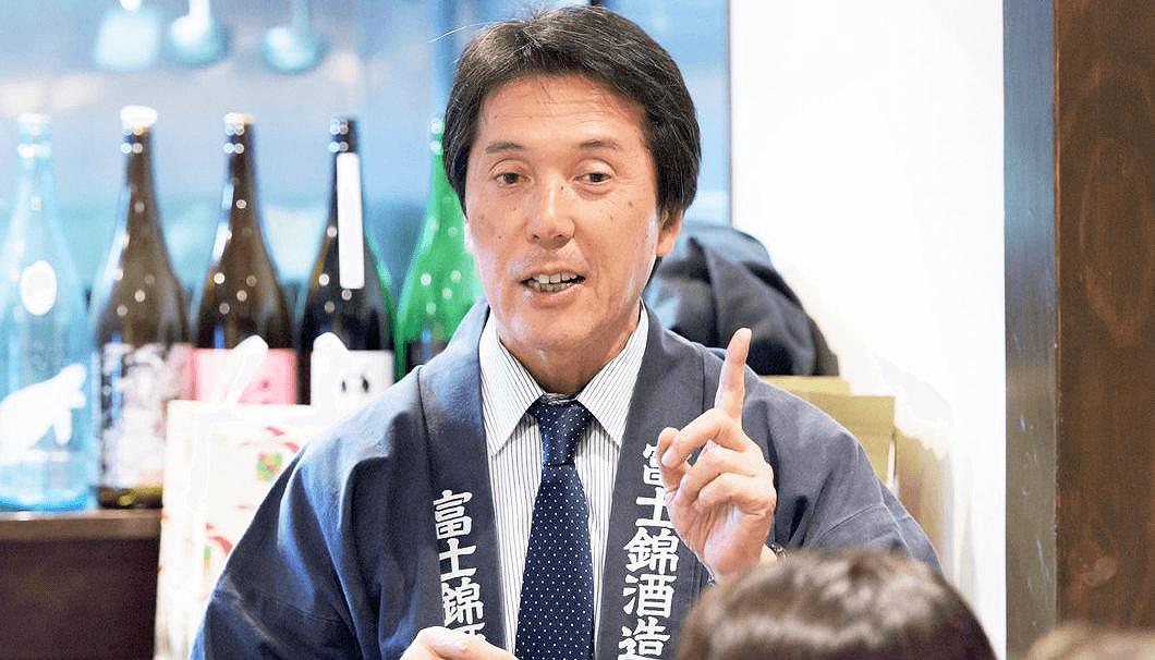 「富士錦酒造」の18代目、清社長