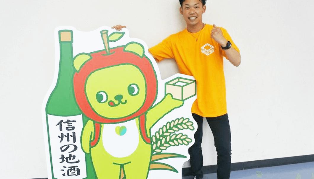 学生団体「miU3(ミューシー)」の代表、中村春斗さん