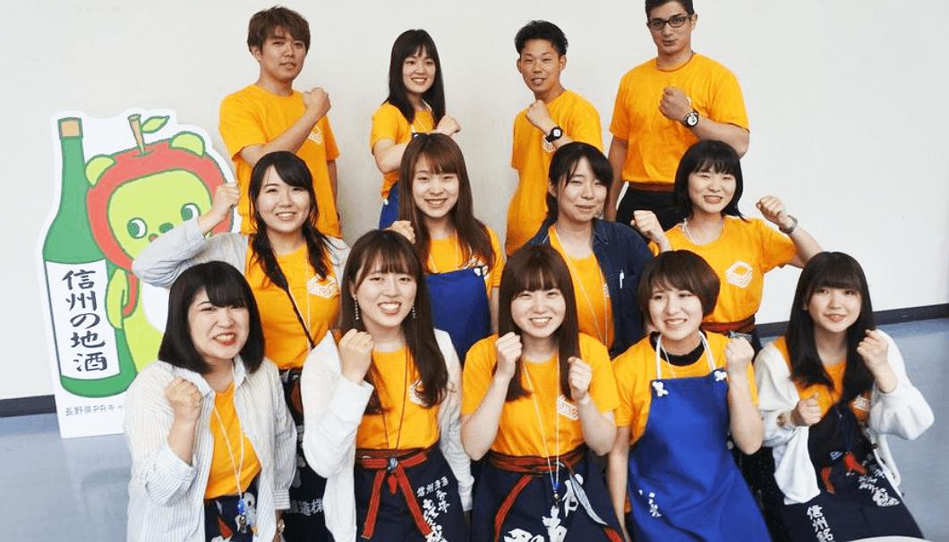 学生団体「miU3(ミューシー)」のメンバー