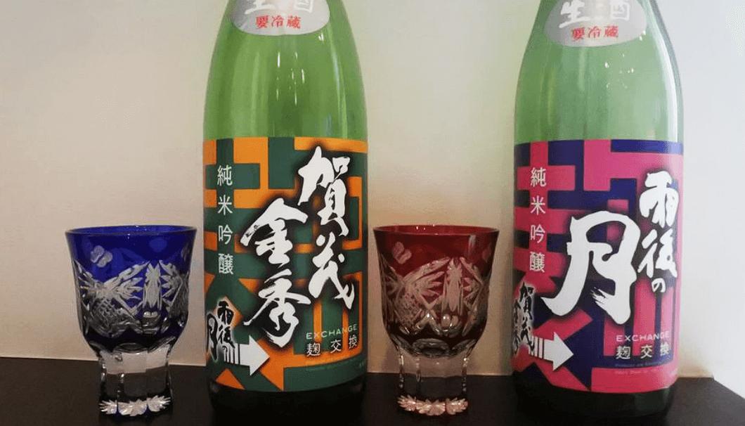 相原酒造と金光酒造が麹を交換して造った日本酒