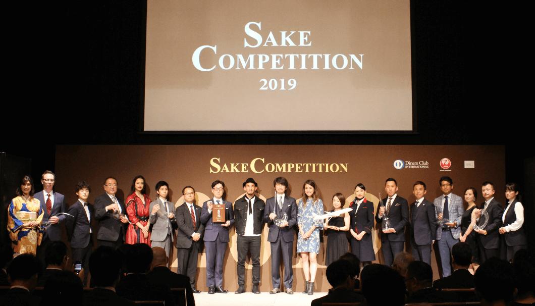 「SAKE COMPETITION 2019」表彰式の様子