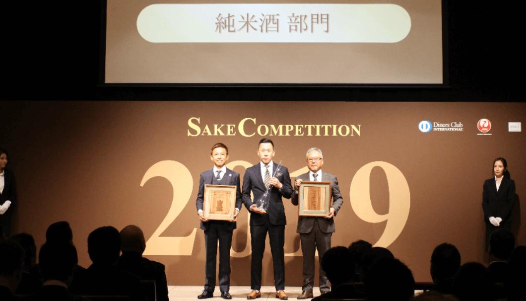 SAKE COMPETITION純米酒部門