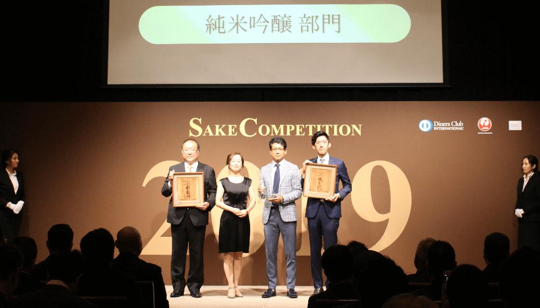 SAKE COMPETITION純米吟醸部門