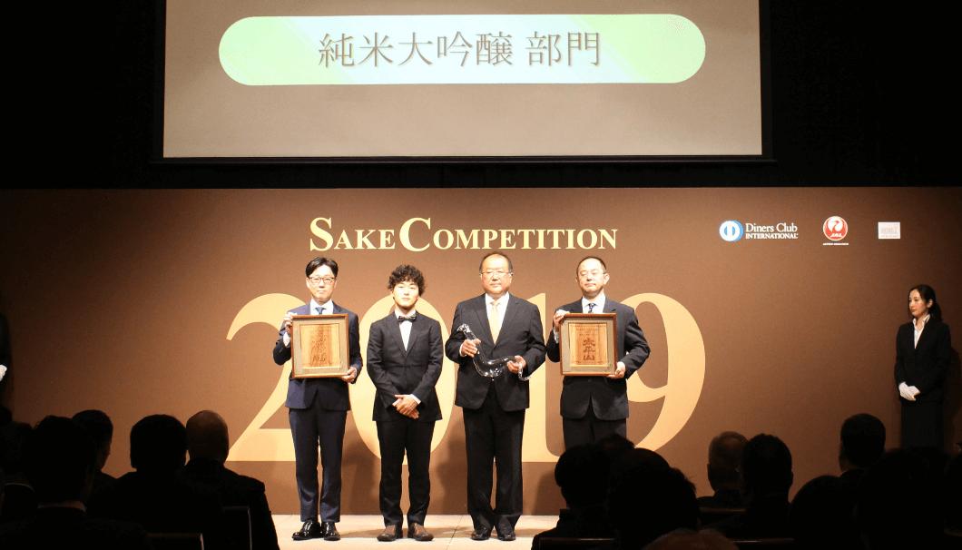 SAKE COMPETITION純米大吟醸部門