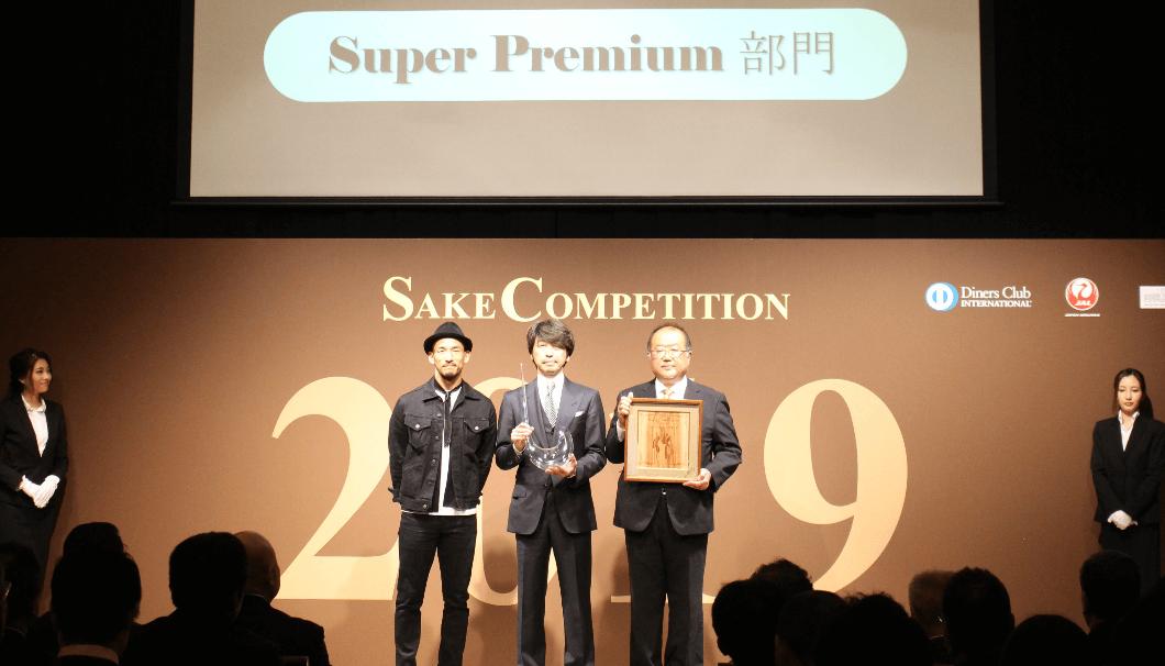 SAKE COMPETITION Super Premium部門