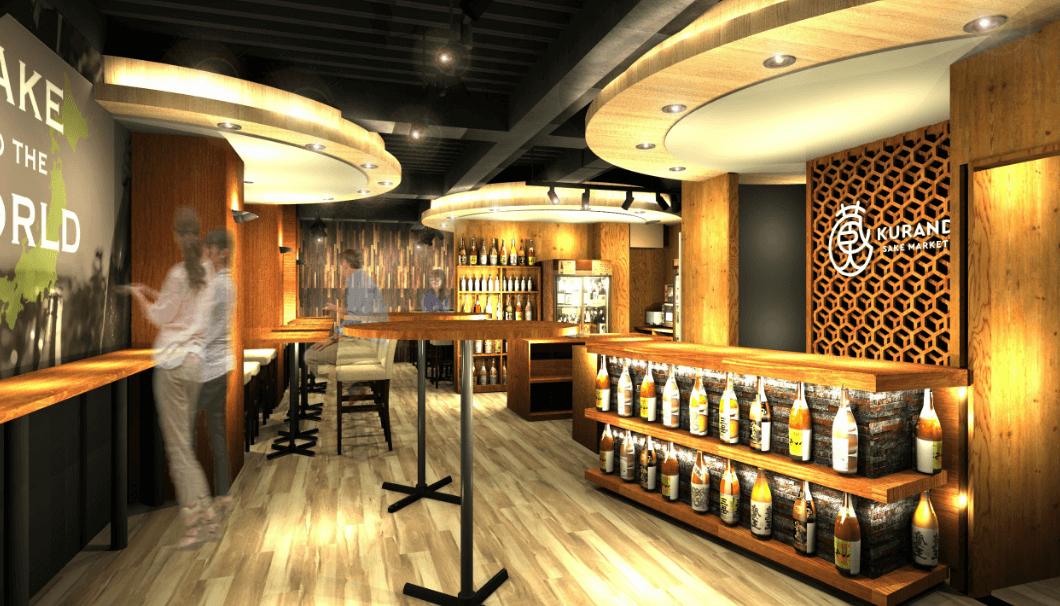 日本酒専門店「KURAND SAKE MARKET」秋葉原店の内装イメージ