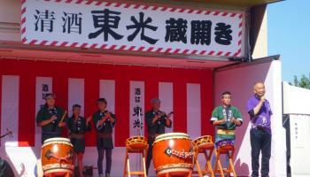 東光 蔵開き のイベント画像