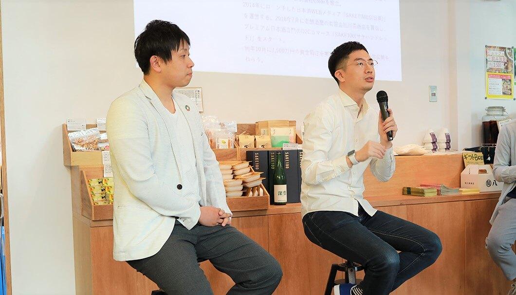 数馬酒造代表 数馬さん(写真左)と株式会社 Clear 代表・生駒さん(写真右)