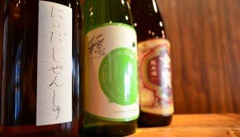 福島県・仁井田本家の日本酒「穏」「自然酒」