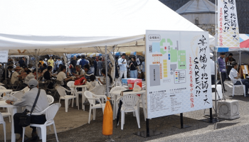 「宴joy(エンジョイ)備中地酒フェス」の会場風景