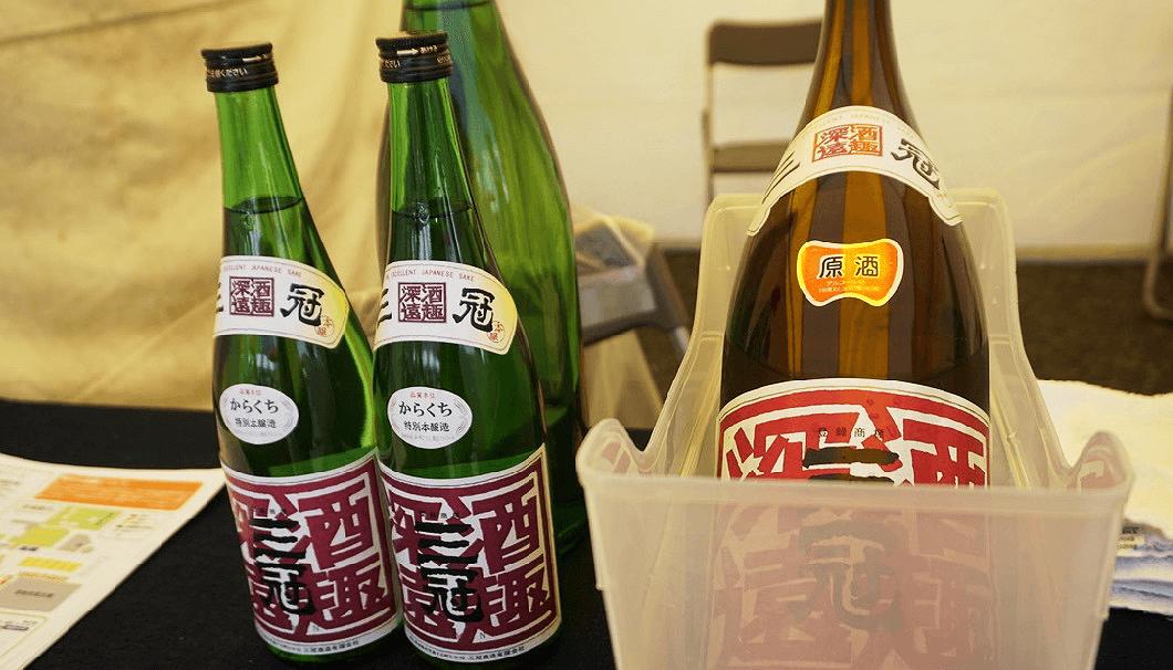 岡山県倉敷市「三冠酒造」