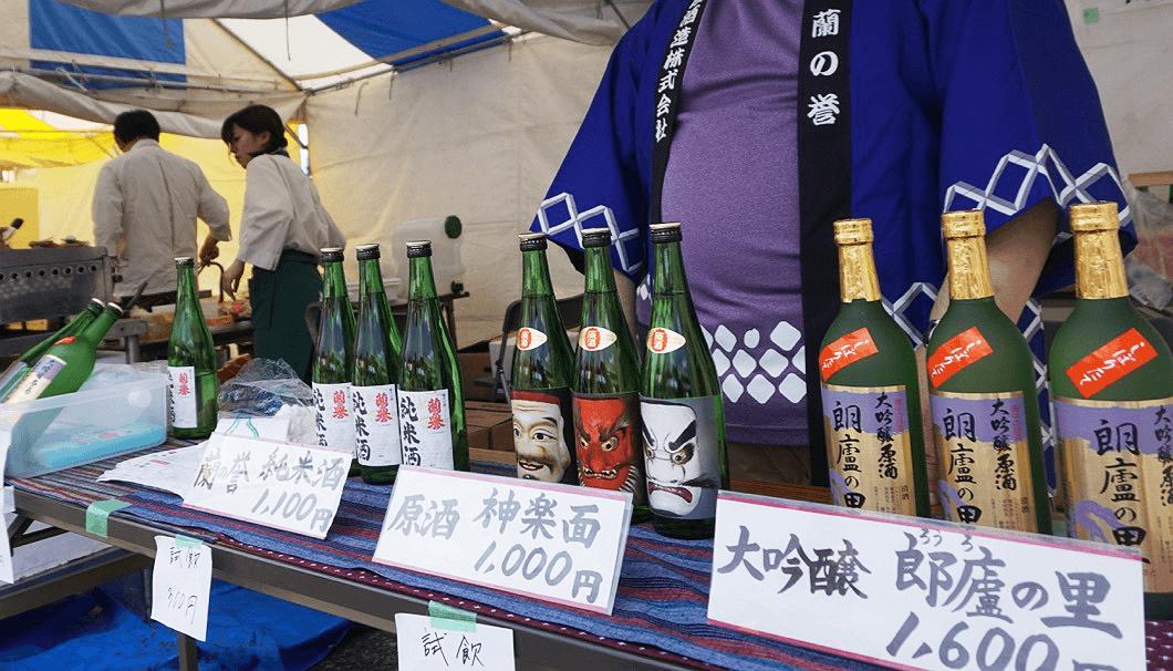 岡山県井原市「山成酒造」