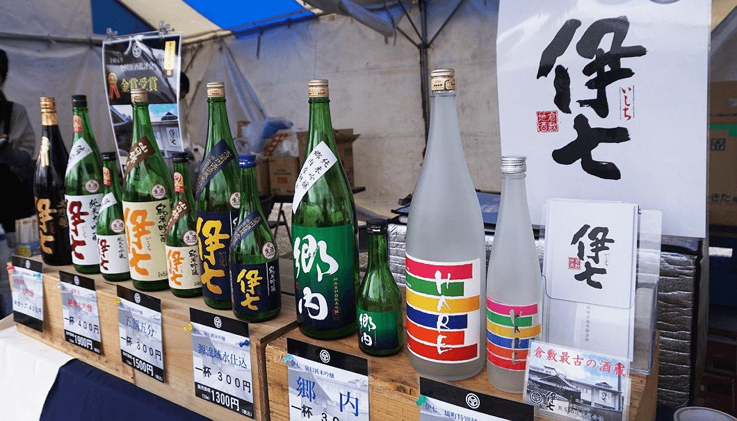 岡山県倉敷市「熊屋酒造」