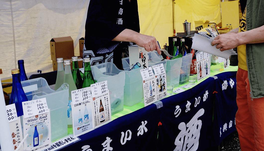 岡山県高梁市「白菊酒造」