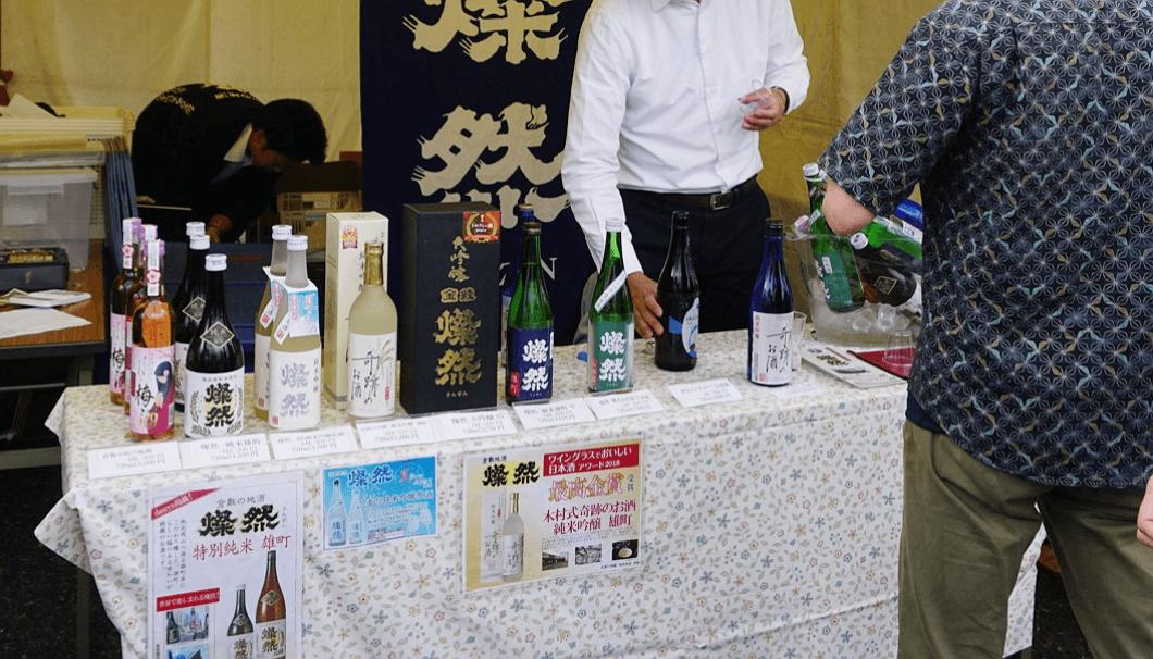 岡山県倉敷市「菊池酒造」