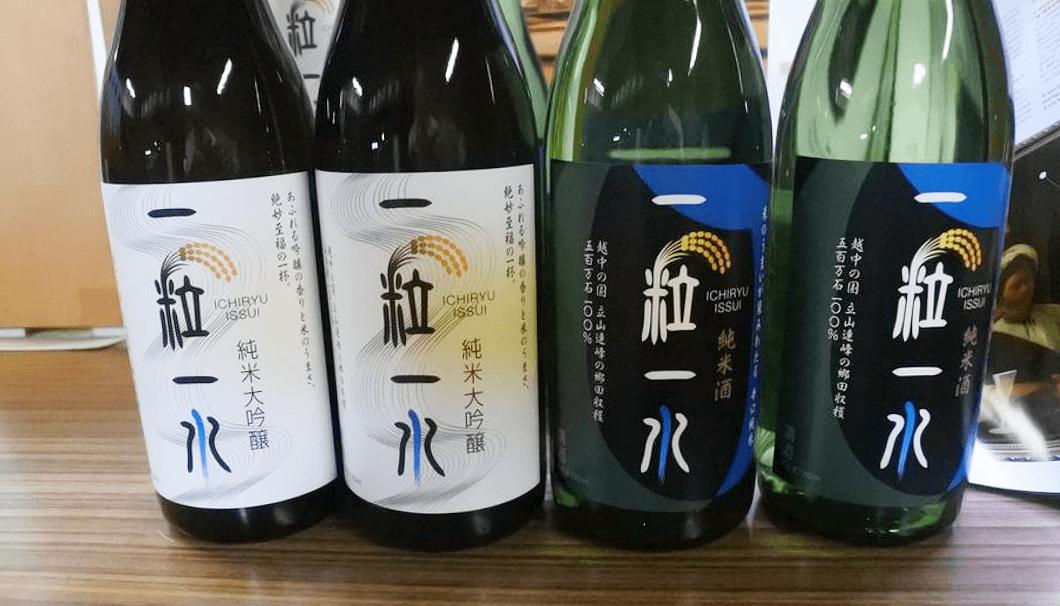 自家栽培の山田錦を使ってできたのが純米大吟醸酒「一粒一水(いちりゅう・いっすい)」