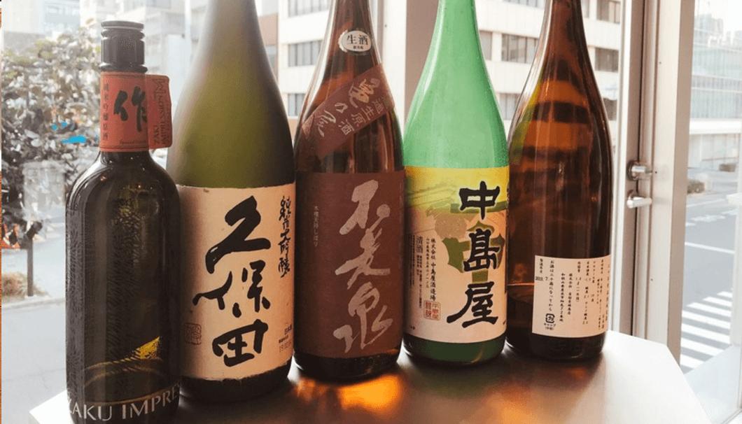 日本酒恋活、友活イベントレポート