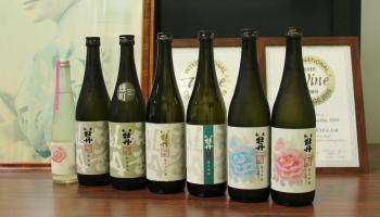 三和酒類・虚空乃蔵で醸される「和香牡丹」ラインナップ
